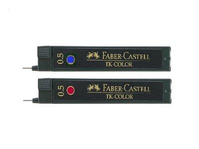 Faber-Castell vulpotlood vullingen 0.5mm rood en blauw
